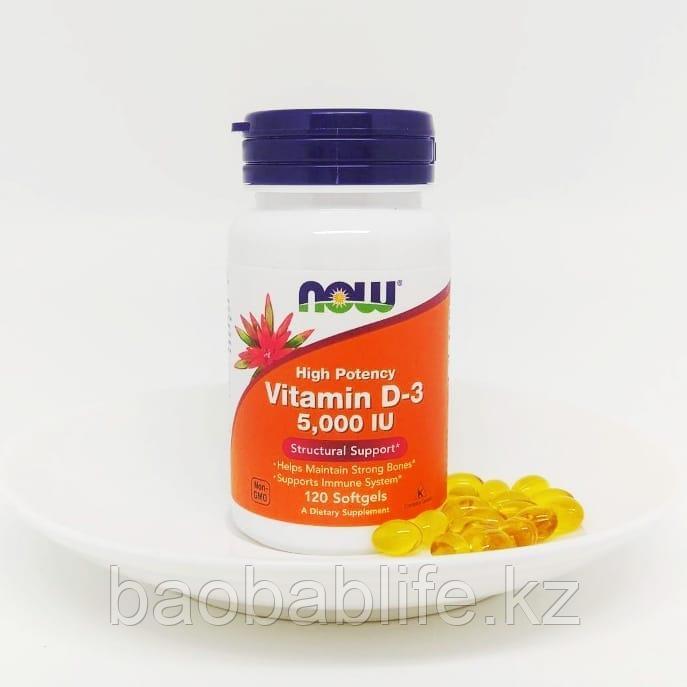 Витамин д3(d3) Now Foods 5000 ME/IU -120 кап.