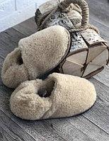 Тапочки «Теплушки» из шерсти короткие ( бежевые)