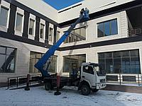 Автовышка 22 метра в Алматы +7-777-2222-933