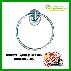 Полотенцедержатель кольцо 2905