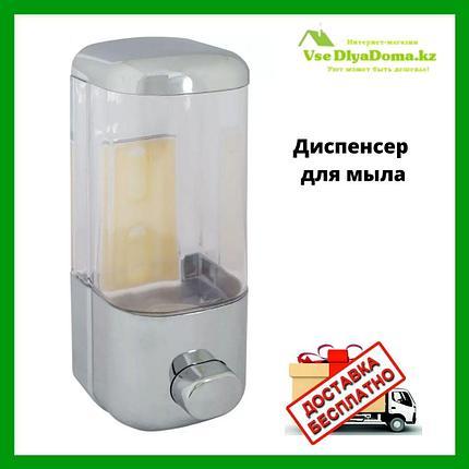 Дозатор для жидкого мыла (полукруглый), фото 2