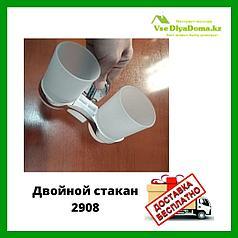 Держатель со стаканом для туалетных принадлежностей 2908