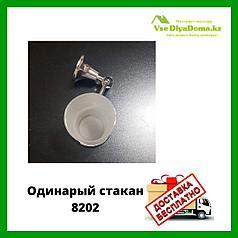 Держатель со стаканом для туалетных принадлежностей 8202