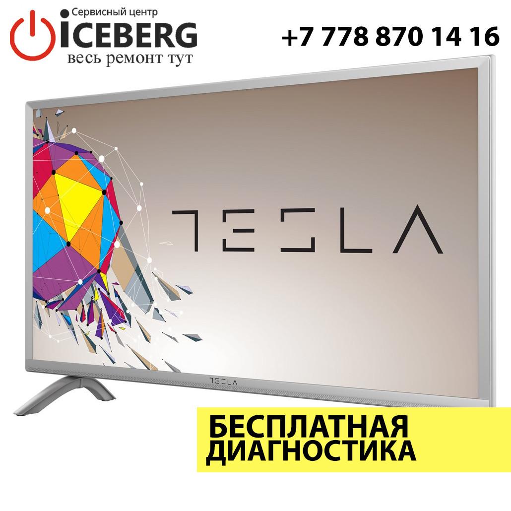 Ремонт телевизоров Tesla