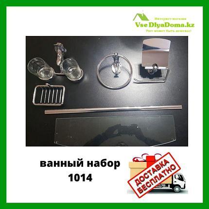 Набор для ванной комнаты хромированный 1014, фото 2