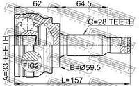 Граната наружный 33x59.5x28 MI-072