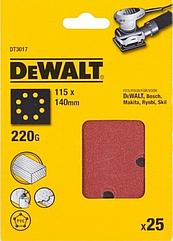 Шлифлисты перфорированные DEWALT DT3017, 115 x 140 мм, 220G, 25 шт.
