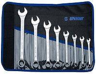 Набор ключей комбинированных в сумке - 125/1CT UNIOR
