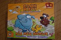 Настольная игра Слон и Кот. На тропинке приключений, фото 1