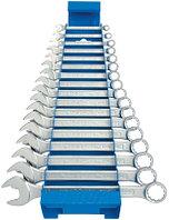 Набор ключей комбинированных в металлическом стенде - 125/2MS UNIOR