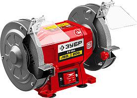 Точильный станок Зубр СТ-150, 150 мм, 200 Вт