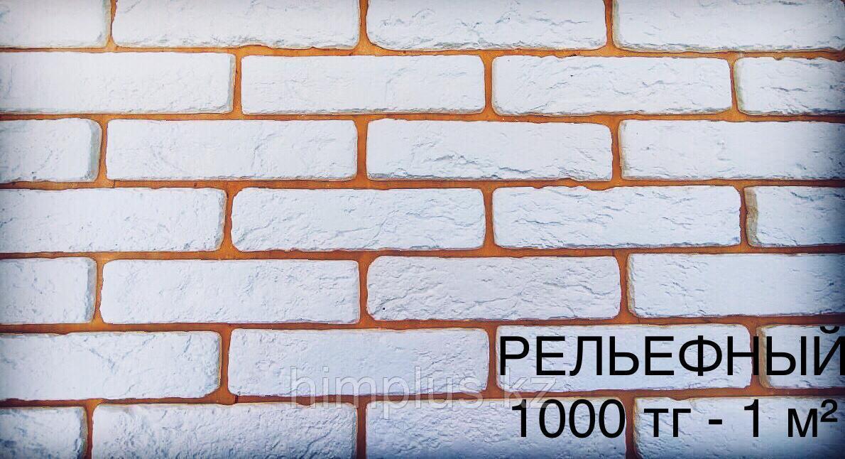 """Декоративная гипсовый кирпичик """" Рельефный """""""