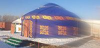8-ми канатная юрта с 4х слойным покрытием . диаметром 7 м площадь 38,46 м.кв