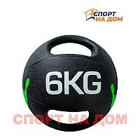 Медбол для фитнеса с ручками на 6 кг (медицинский мяч)