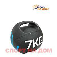 Медбол для фитнеса с ручками на 7 кг (медицинский мяч)