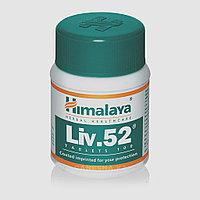 Средство для лечения печени Лив 52, 100 таб, производитель Хималая