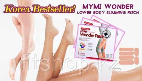Пластырь для похудения  ног MYMI Wonder Patch.