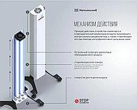 Рециркулятор воздуха Air Clean (1 лампа 30 Вт)