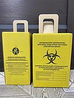 Контейнеры для безопасного сбора и утилизации медицинских отходов