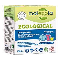 Molecola. Экологичный универсальный стиральный порошок. Концентрат, (40 стирок), 1000 гр