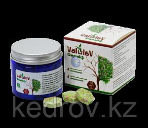 Valulav Филайф 30 шт. по 1,5 г,(при стрессовых и депрессивных состояниях)