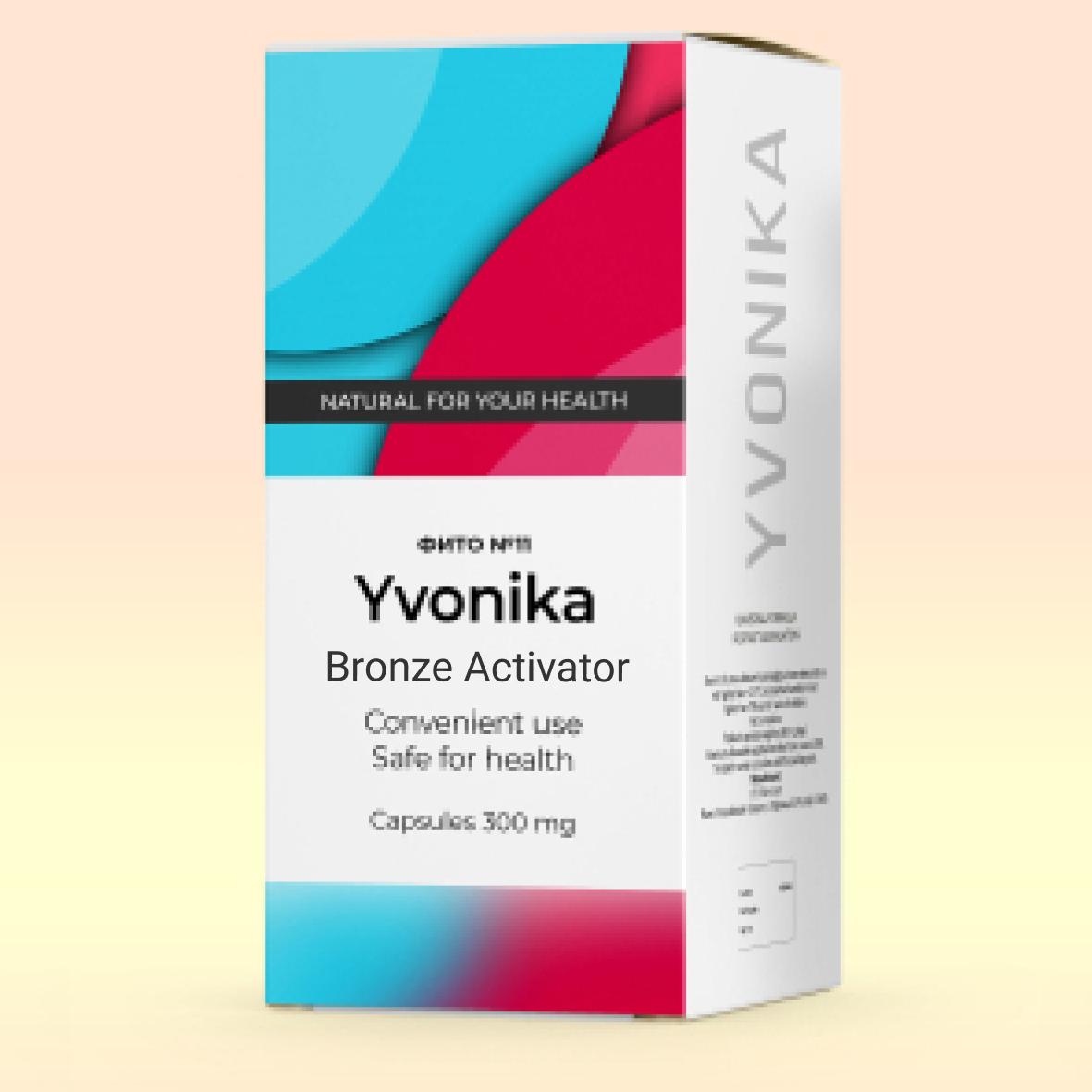 Bronze Activator (Бронз Активатор) - капсулы для эффекта загара
