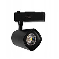 Трековый светильник LED 1004B 15Вт нейтральный свет