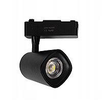 Трековый светильник LED 1004B 30Вт холодный свет