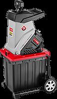 Измельчитель веток садовый ЗУБР ЗИЭ-40-2500, электрический, режущая способность 40 мм, контейнер 50 л, 2500 Вт