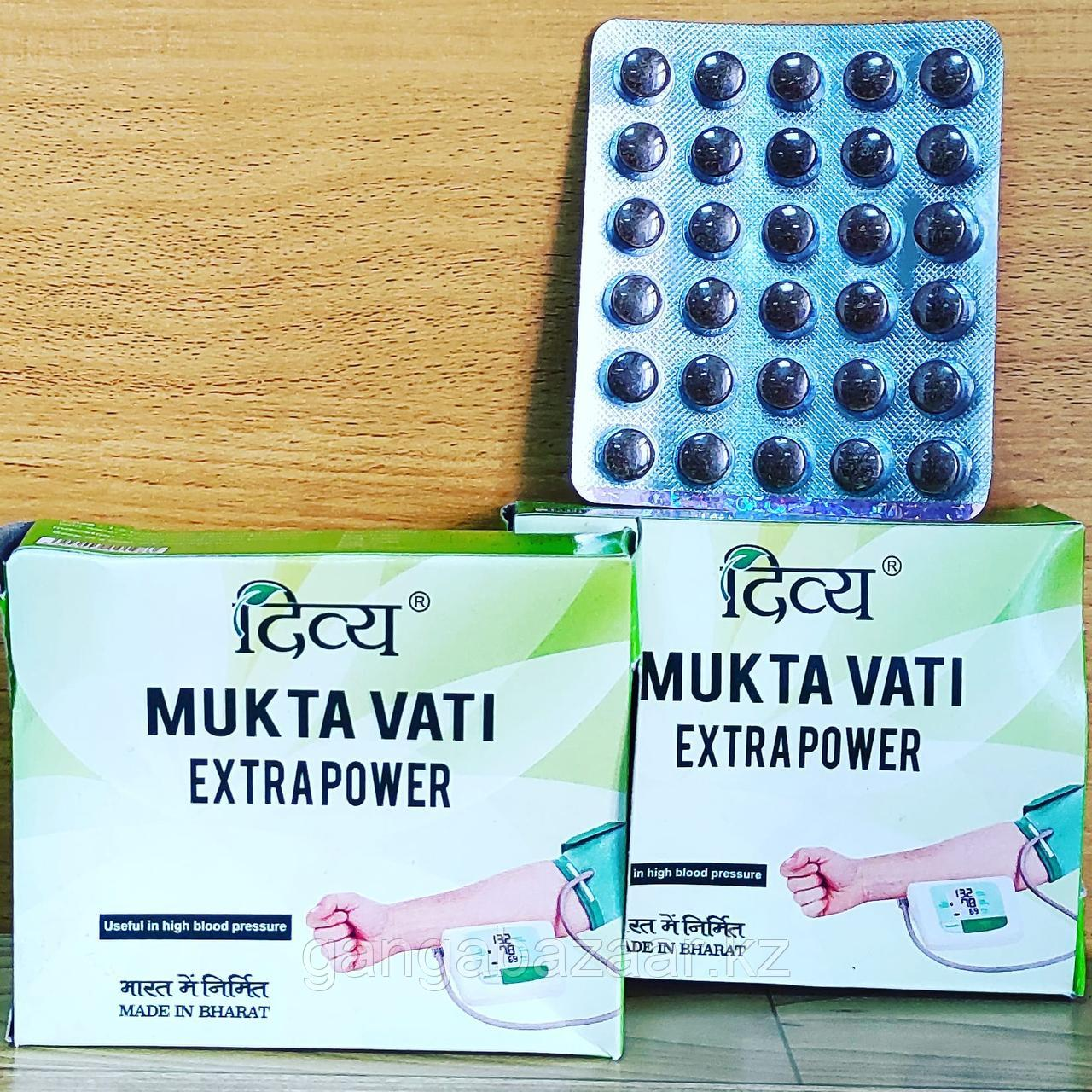 Мукта Вати Дивья (MUKTA VATI Divya Pharmavy) - экстра сила при гипертонии, 120 таб