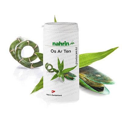 Капсулы Осартен для суставов с кремнием Нарин Nahrin (Оригинал-Швейцария)