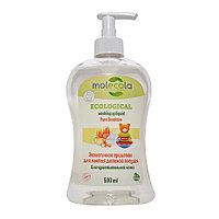 Molecola. Экологичное средство для мытья детской посуды «Для чувствительной кожи», 500 мл