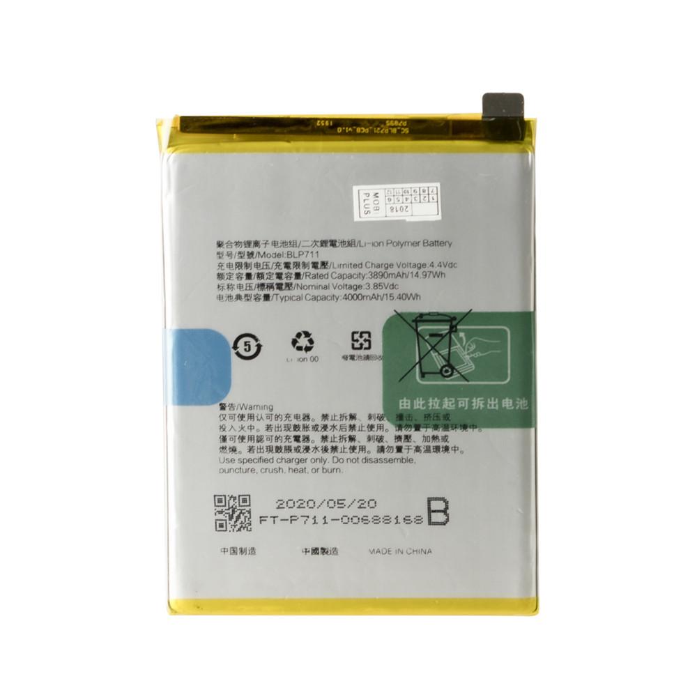 Аккумулятор Oppo A1K BLP711 3890mAh