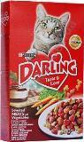 Darling Дарлинг сухой корм для кошек Мясо и овощи, 300г