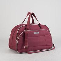 Сумка дорожная, отдел на молнии, 2 наружных кармана, длинный ремень, цвет бордовый