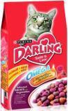 Darling Дарлинг сухой корм для кошек Мясо и овощи, 2 кг
