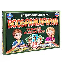 Игра-бродилка «Воображариум», 24 карточки