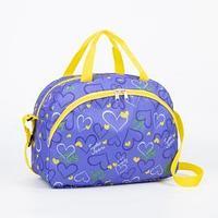 Сумка детская, дорожная, отдел на молнии, 2 наружных кармана, длинный ремень, цвет фиолетовый