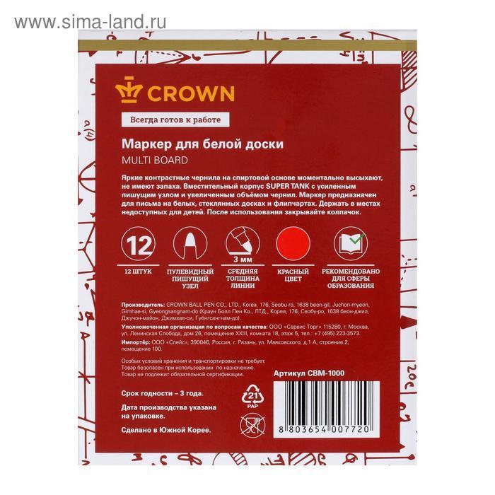 Маркер для доски 3.0 мм Crown Multi Board красный CBM-1000 - фото 5