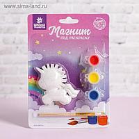 Магнит под раскраску «Единорог с крыльями» краска 3 цв по 2 мл, кисть