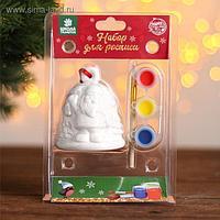 Набор колокольчик под раскраску «Дед мороз» краска 3 цв по 2 мл, кисть