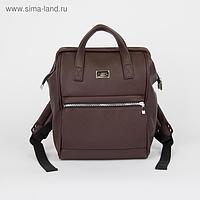 Рюкзак-сумка, отдел на молнии, наружный карман, цвет коричневый
