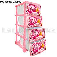 Комод 4-х секционный с ящиками для дома пластиковый с принтом Принцессы Poccпласт