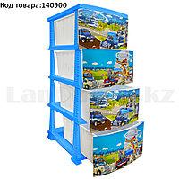 Комод 4-х секционный с ящиками для дома пластиковый с принтом машинок Poccпласт