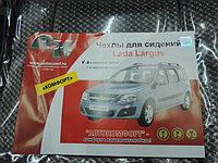Авточехлы Lada Largus 2-местный, фото 1