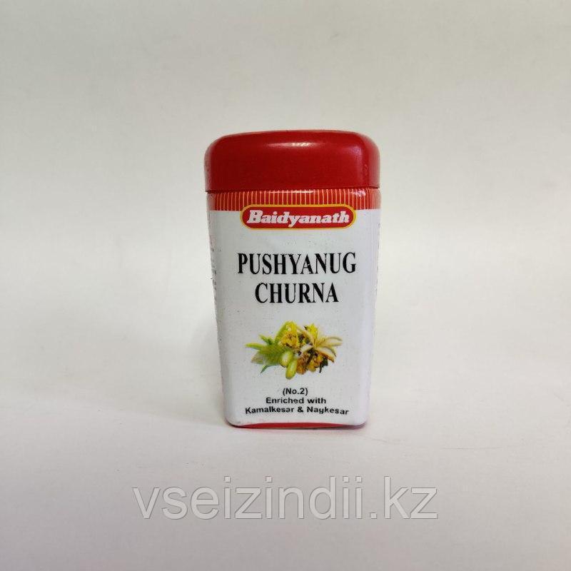 Пушьянуга чурна / Pushyanuga Churna, Baidyanath, 60 гр, киста яичников, фиброзные опухоли в матке, бесплодие.