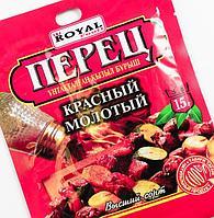 Перец красный молотый 15 гр, Royal Food