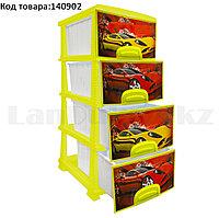 Комод 4-х секционный с ящиками для дома пластиковый с принтом Гоночном машины Poccпласт
