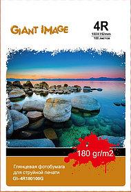 Фотобумага 10х15 GIANT IMAGE GI-4R180100G 100 Л. 180 Г/М2 глянц.