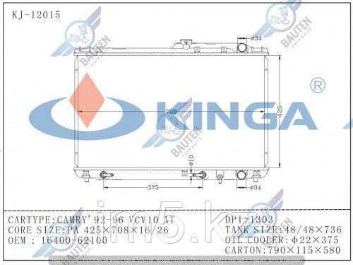 Радиатор охлаждения TOYOTA CAMRY XV10 91-96 3.0л
